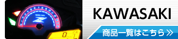 img_meter_kawasaki