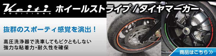 img_wheel.jpg